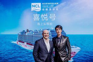 nclh-china-president-david-j-herrera-and-norwegian-joy-godfather-wang-leehom-1