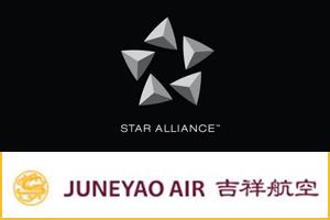 A First For Juneyao