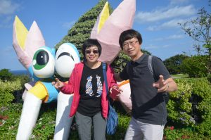 Sea Life a Holiday Attraction in Okinawa, Japan