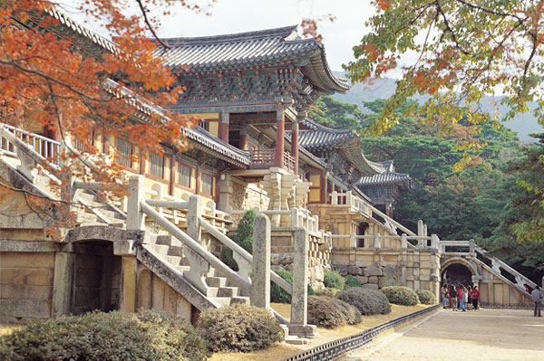 Win a Trip For Two to Korea