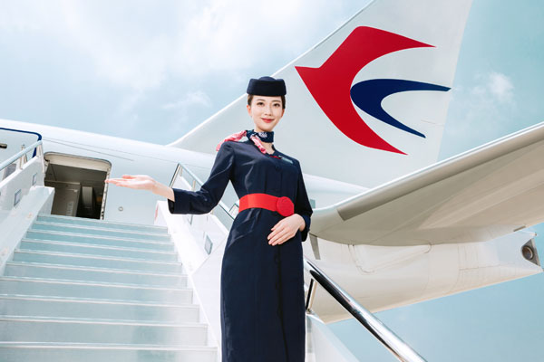 Experience The Phillipines With China Eastern