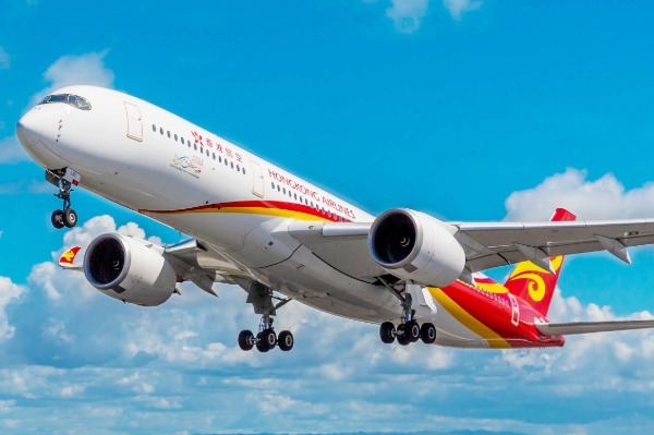 Troubled Times For Hong Kong Airlines