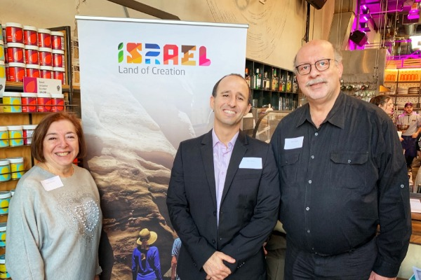 Savouring the Flavours of Israel