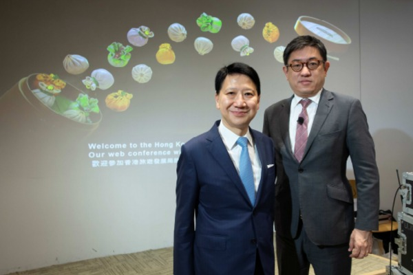 HKTB Envisions A Brand New Tourism Landscape For The Future