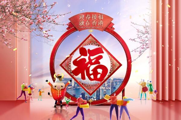 A Little Feng Shui From Hong Kong