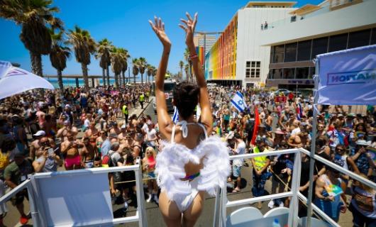 Show Your Pride In Tel Aviv